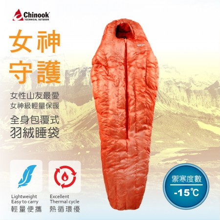 【CHINOOK】女神系列露營登山睡袋20802S