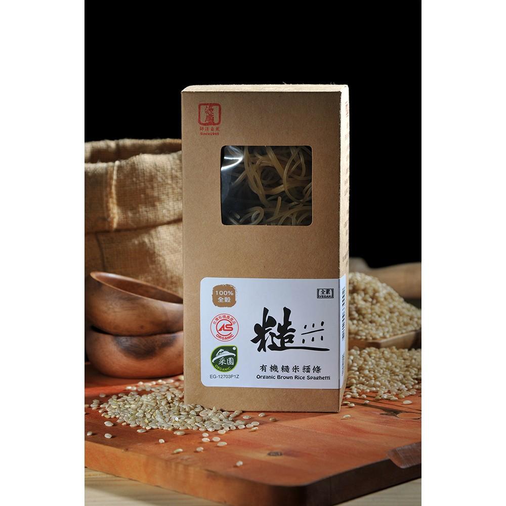 【源順】有機糙米糆條/盒-無麩質