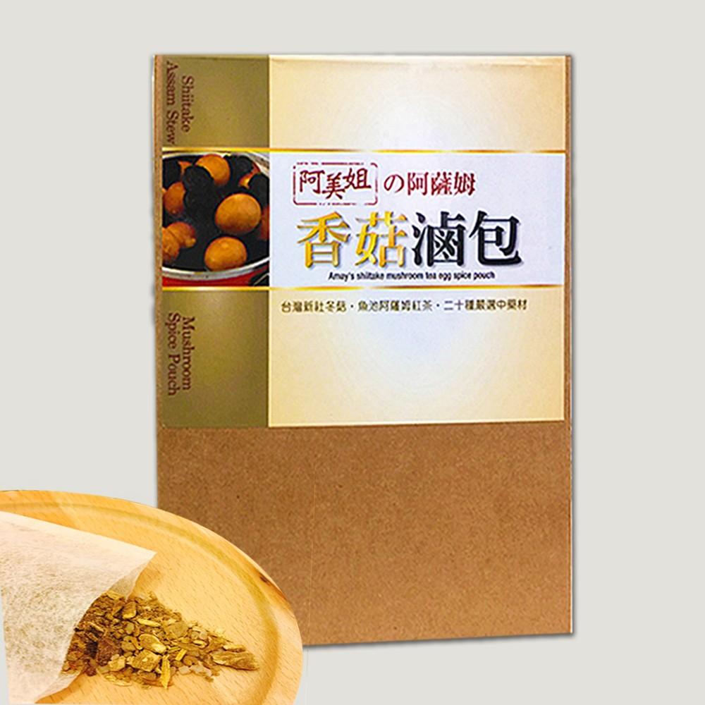 【阿美姐】阿薩姆香菇滷包x5盒