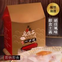 感動的美味【成龍藝賞】烏魚子一口吃