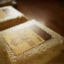 【酸菜爺爺】無毒日曬糙米4包