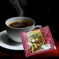 【山海觀莊園】二合一即溶咖啡散裝