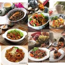 冷凍食品的專家-漢典食品10道好菜調理包