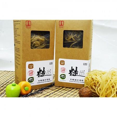 【源順】有機糙米麵條10盒(糙米x4+薑黃x4+蕎麥x2)
