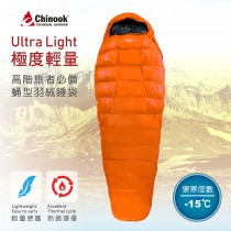 【CHINOOK】ULTRA LIGHT極度輕量800FP登山睡袋20803M