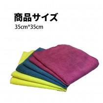 |上田屋|超細纖維萬用巾藍色*3條/包