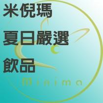 【米倪瑪】夏日嚴選飲品350mlx24/箱